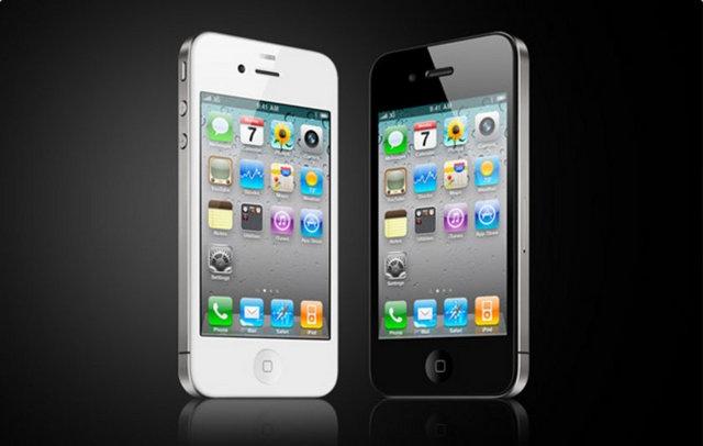 IPHONE SAHİPLERİ DİKKAT! 1