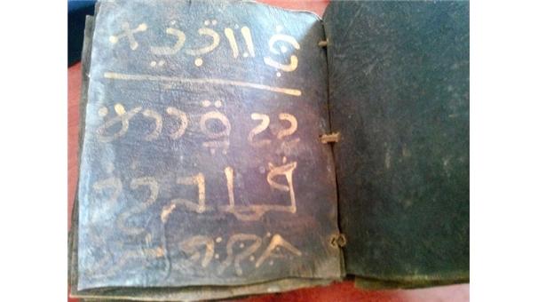 Hristiyan dünyasının gözü Aydın'a çevrildi 6