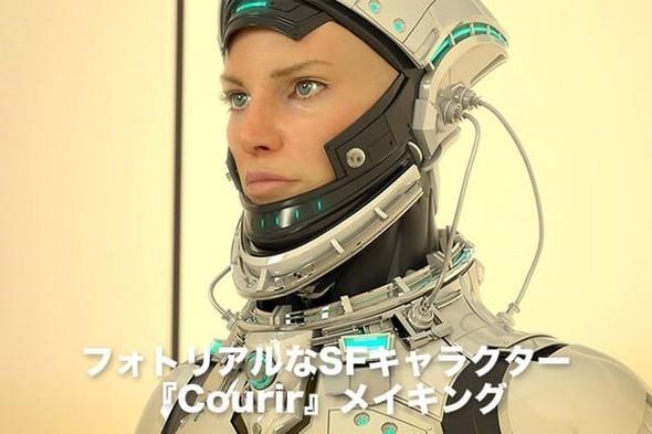 'HİPER REALİSTİK' JAPON KIZI İNTERNETİ SALLADI 12