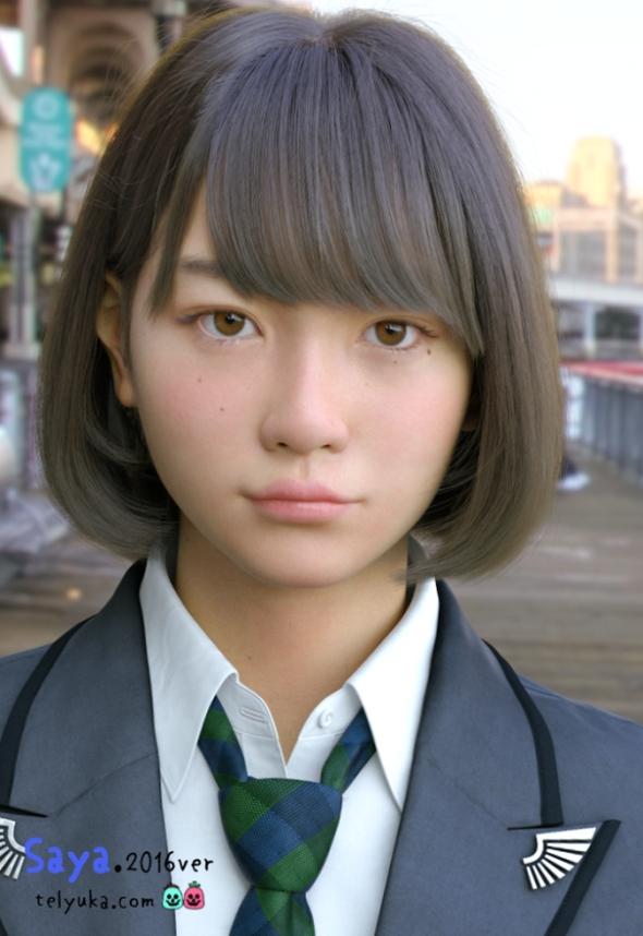 'HİPER REALİSTİK' JAPON KIZI İNTERNETİ SALLADI 3