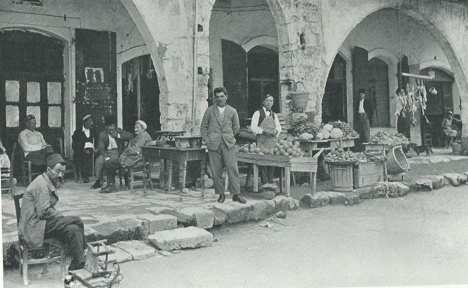 1928'İN KIBRIS'I 11