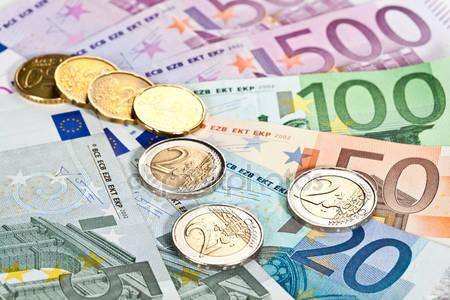 EURO REKOR KIRMAYA DEVAM EDİYOR!