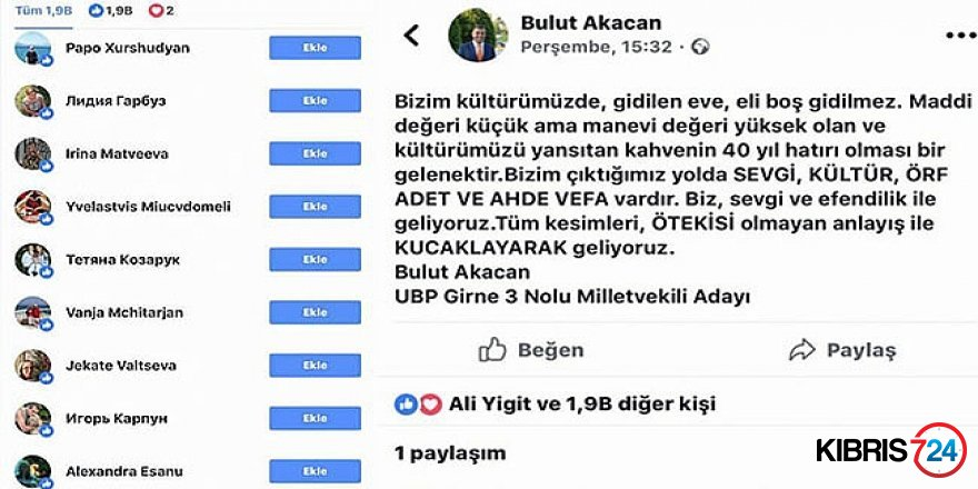 BASTIR PARAYI KAP LİKE'I!