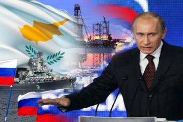 RUS SAVAŞ UÇAKLARI BAF HAVA ÜSSÜ'NÜ KULLANACAK
