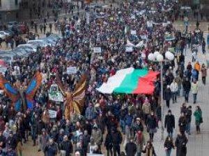 BULGARİSTAN'DA HÜKÜMET KARŞITI PROTESTOLAR SÜRÜYOR