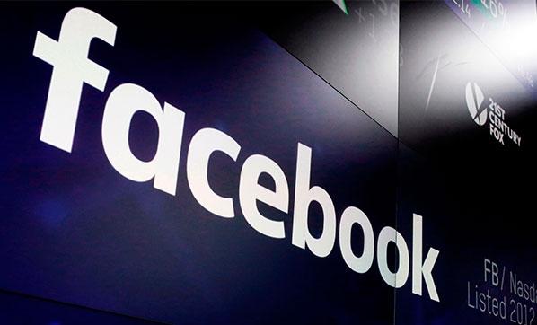 Facebook`a rekor ceza yolda!