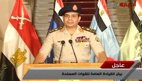 MISIR'DA ORDU YÖNETİME EL KOYDU