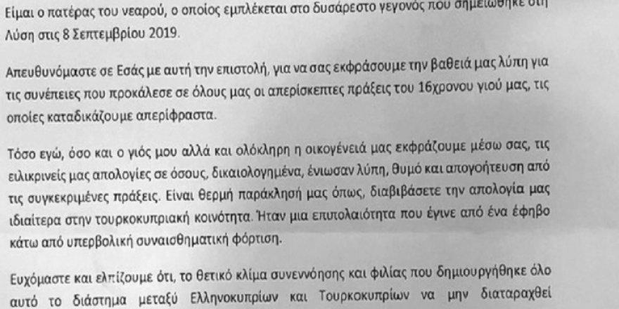 RUM GENCİN BABASI KIBRISLI TÜRKLER'DEN ÖZÜR DİLEDİ