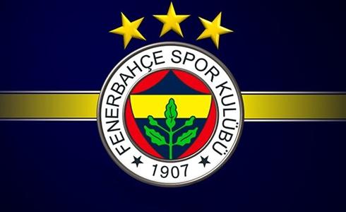 Fenerbahçe'ye 'İspanyol müfettiş' şoku!