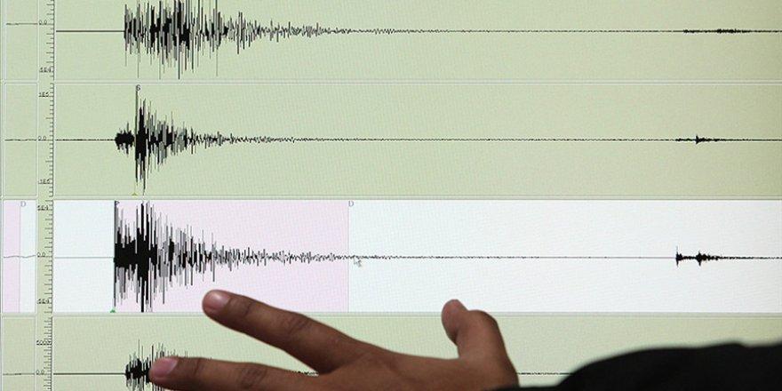 Tayvan'da iki saat içerisinde 22 deprem meydana geldi