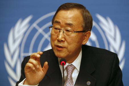 BM GENEL SEKRETERİ BAN' DAN  İSRAİL VE FİLİSTİNLİ LİDERLERE ÇAĞRI