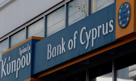 KIBRIS BANKASI İÇİN YENİ DÖNEM