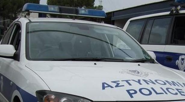 RUM POLİSİ TEYAKKUZDA