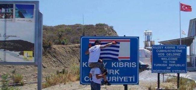 YEŞİLIRMAK SINIR KAPISI'NDA GERGİNLİK!