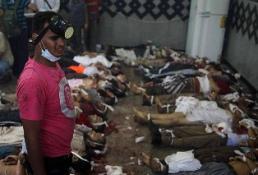 MISIR'DA DARBE KARŞITLARINA YÖNELİK KATLİAMA TEPKİLER SÜRÜYOR