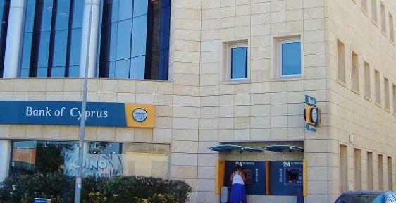RUM MERKEZ BANKASI BAŞKANI'NDAN HRİSTOFYAS HÜKÜMETİNE SUÇLAMA