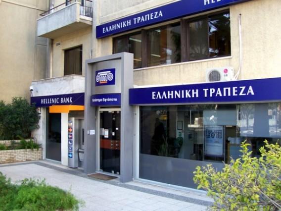 HELENİC BANKASI'NDAKİ KİLİSE HİSSELERİ