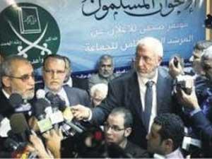 MISIR'DA ANAYASA ÇALIŞMALARI…