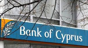YUNANİSTAN'DAKİ KIBRIS BANKALARI ŞUBELERİ YOK PAHASINA SATILDI