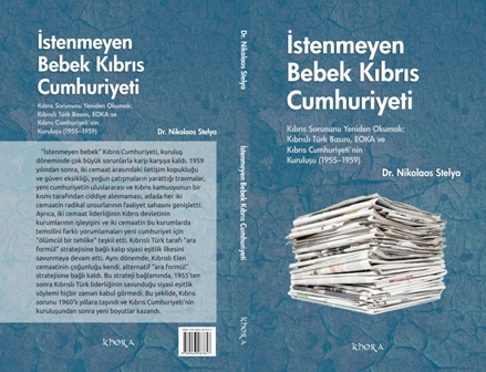"""İSTENMEYEN BEBEK KIBRIS CUMHURİYETİ"""