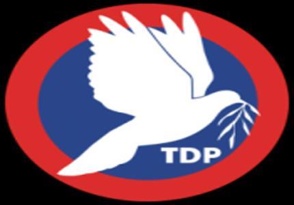 TDP, LTB ARA SEÇİMİNDE 87 BİN 874 TL HARCADI!
