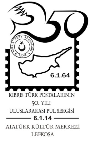 """ULUSLARARASI PUL SERGİSİ"""
