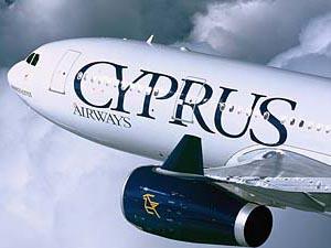 KIBRIS HAVAYOLLARI VE QATAR AIRWAYS