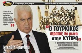 """EROĞLU: """"BİZ DE KIBRIS'IN SAHİBİYİZ"""""""