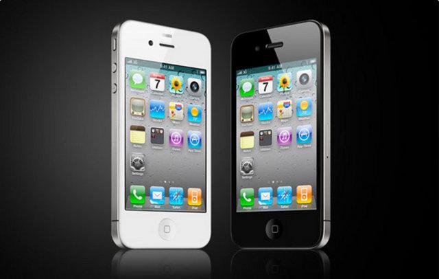 IPHONE SAHİPLERİ DİKKAT!