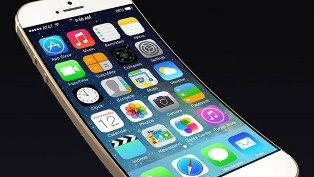 IPHONE 6'NIN FİYATI 3160 TL OLURSA...