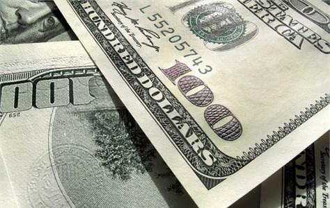 Dolar 2,65'in altını gördü