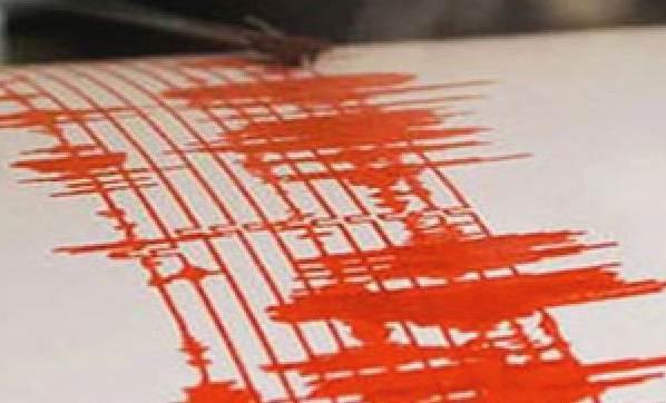 7 büyüklüğünde deprem