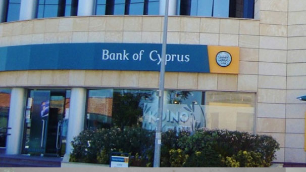 KIBRIS BANKASI'NIN GELECEĞİ BELİRSİZ