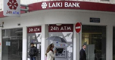 LAİKİ BANKASI'NIN ŞUBE MÜDÜRÜNÜN ARACI KUNDAKLANDI