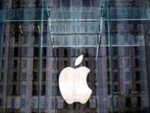 Apple'ın Yeni Patent Başvurusu!