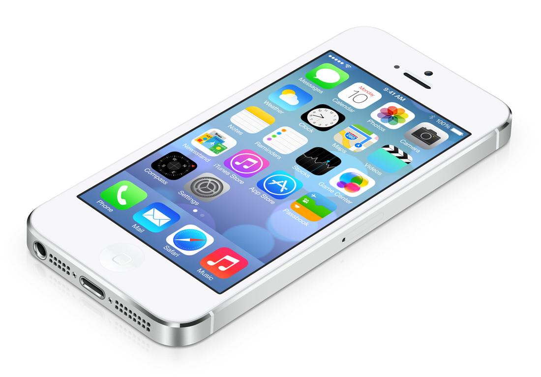 iPhone'a bunu gece indirmeyin kalkamazsınız