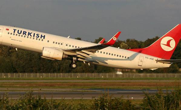 THY İstanbul seferlerini iptal etti