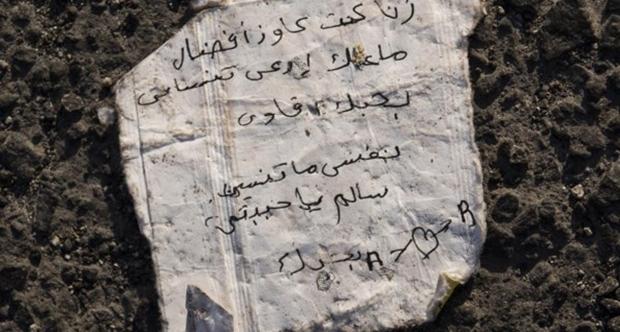 Bir mültecinin kaleminden: 'Rana, beni unutma...'