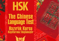 """HSK"" SINAVI HAZIRLIK KURSU"