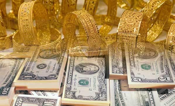 Altın Fiyatları Düşüyor!