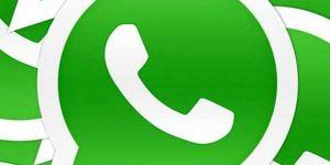 WHATSAPP O TELEFONLARDA ÇALIŞMAYACAK!