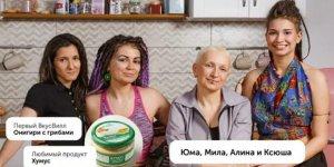 Hayatı kabusa çeviren reklam: Eşcinsel çift ve ailesi ülkeyi terk etmek zorunda kaldı